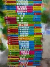 小�W生,初中生�n外��x,人生必�x�典,新�n�说认盗�D��,十�K�X3本,二十�K�X7本,三十�K�X11本,��...