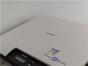 99新联想M7206激光打印复印扫描一体机,才用一个月。