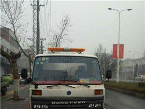 低价澳门威尼斯人在线娱乐道路救援车