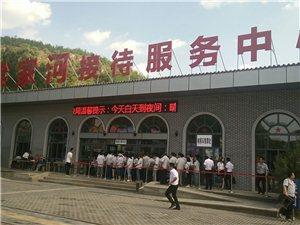 源于上海 立足本土,做山阳人最好的装修
