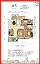慕和・柏悦府3室2厅2卫74万元