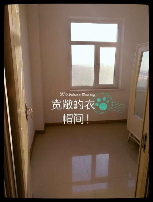 锻炼房屋图片8