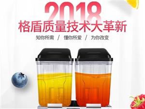 刚用一个多月的新双缸饮料机便宜处理,有要的同行私我:15390580802