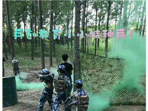 军事训练基地