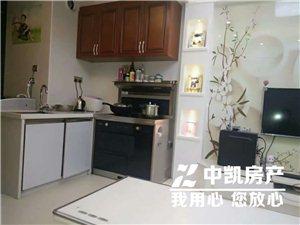 福佳广场2室1厅1卫1500元/月