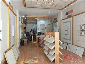 鑫泰花园商铺52.8万元
