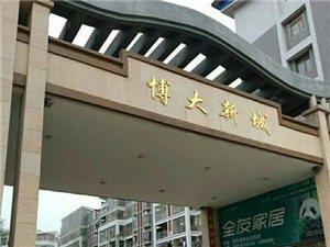 博大新城两房出租1800元一月!