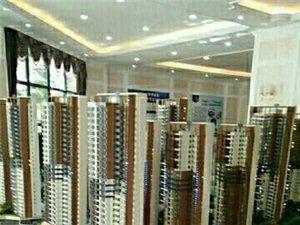 开州首府有115-137平米的现房出售