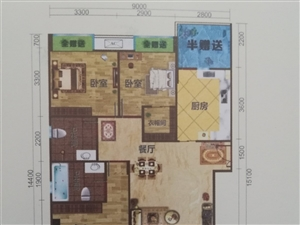 开州首府130.86平米现房出售