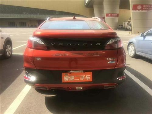 启辰T90 2017款智尚版