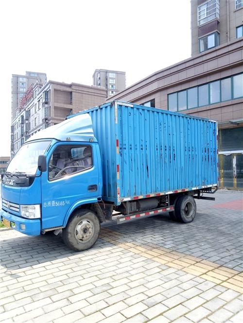 东风4.2米黄牌箱式火车