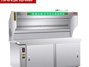 烧烤炉带净化器3组1米5长5月份买的,先低价处理。想尽快处理掉  在中泉首府