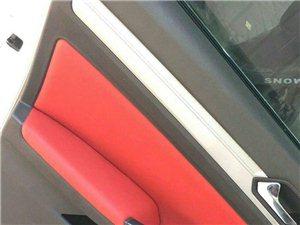 汽車真皮座套私人訂制,廠家直銷
