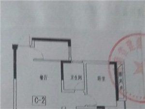 建鼎国际小区2室2厅1卫48万元