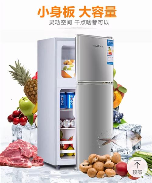 家用冰箱,高1.2米小型省电冰箱只用了半年… 家用冰箱,高1.2米小型省电冰箱只用了半年…等于400...