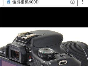【出售】本人  出售二手   佳能  600D照相机一台 九成新   用过一季儿  1980元  有...