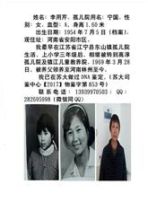 注册送28元体验金江宁孤儿宁国找家