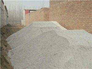 厂家出售各种修路用白灰