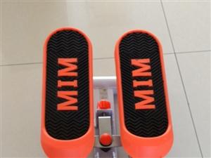 出售踏步机一台,九成新,想要的来电咨询。。。