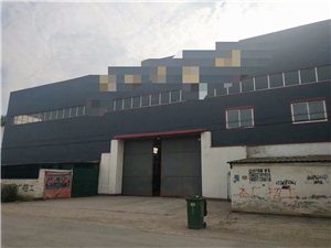 急售阁辛庄工业区厂房420万元