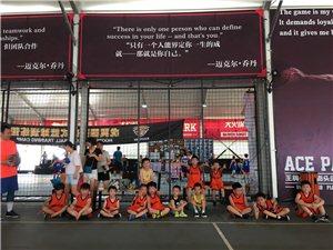 自如體育青少年籃球羽毛球培訓