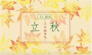 中��文化,真是一�^.秋似酒