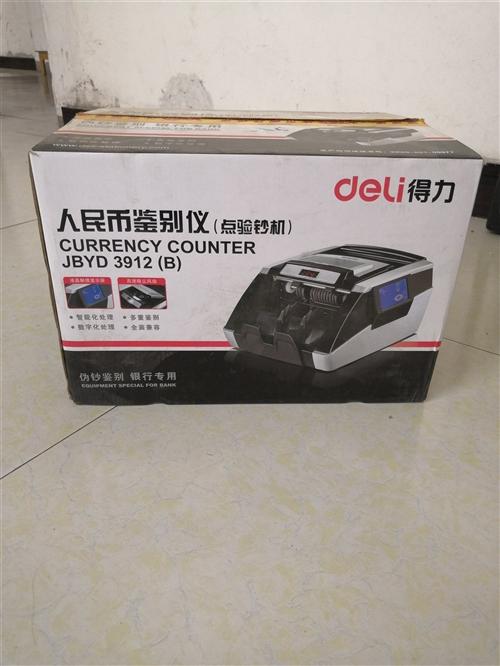得力验钞机,没怎么用,低价澳博国际娱乐官网,包邮。
