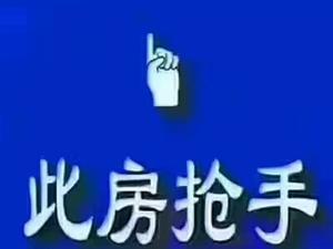 江语长滩3室2厅2卫86万元