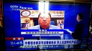 镇雄人出国需谨慎啊!!!这个世界不是都像中国一样安全