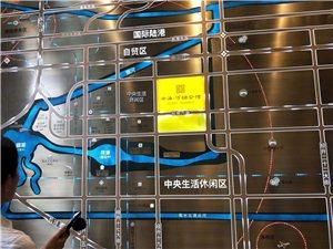 中海万锦公馆3室2厅1卫143万元