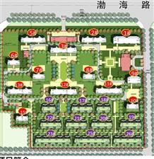 孔雀城铂宫3室2厅2卫122万元