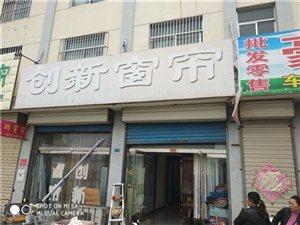 义乌商贸城旺铺出售49万元(一共三层)