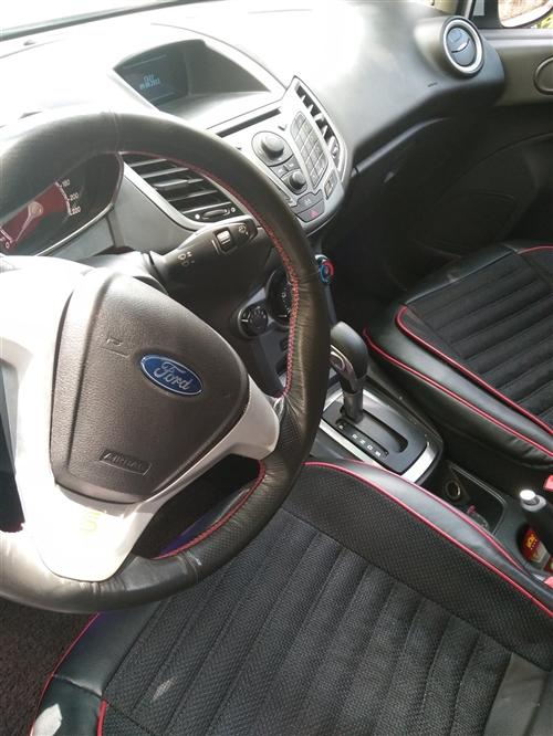 2014款福特嘉年华1.5自动舒适版,才跑3。6万公里