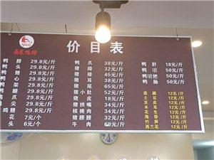 王氏现捞东门口店,全城免费配送。