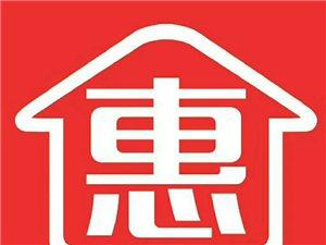 尚科世纪城3室包改名可贷款73万元