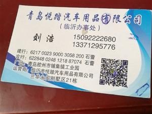 刘浩15092222680悦踏丝圈大骗子