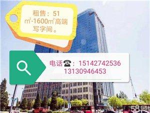 盘锦金融广场2500元/月