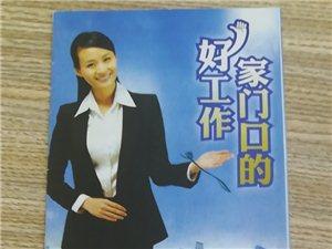 中国太保最新注册送体验金网址客服部招聘区域经理