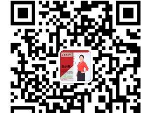 小燕俱乐部公益性七夕鹊桥圆梦节即将在乐彩城拉开序幕