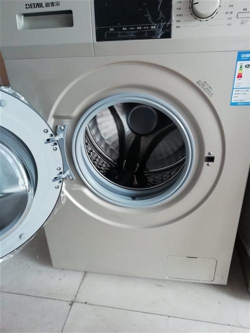 全新志高迪泰爾8公斤滾筒洗衣機,價格優惠,需要的聯系,本地人的福利