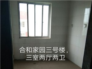 西關名苑5室2廳2衛1250元/月