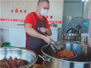 王氏现捞东门口店