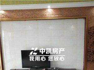 蓝溪国际中等装修、拎包入住 就读八小凤城中学