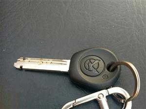 昨天晚上6点多一个朋友说在弋阳路三里桥加油站附近捡到一把钥匙,给潢川微发布发消息了,到现在没有给他发