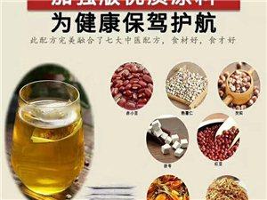 新品【紅豆薏米芡實茶】甘蔗熬制老紅糖