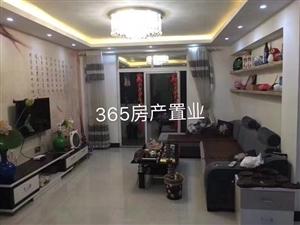紫兴新城2室2厅1卫64.8万元