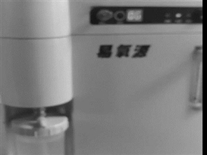 易氧源医用制氧机一台,有需要的联系我呀,当然家用也是可以的啦。