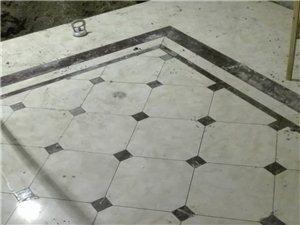 专业室内铺贴瓷砖石材