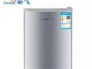 九成新的小冰箱,有意者联系微信号同手机号  联系我时请说明是在博兴在线看到的…