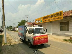 温店镇搞好暑假期防溺水宣传